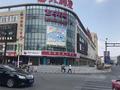 诸暨永新广场实景图
